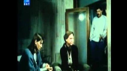 """Бащи и синове (1990) """" Виновният """" (4)"""