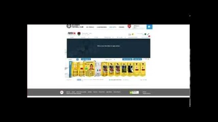 Fifa 14 Ultimate Team Bg - Предложения