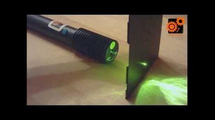 и аз искам такав лазер