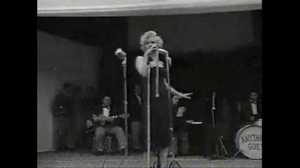 Elton John - Candle in the wind (merilyn Monroe - Norma Jean)