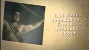 10 зашеметяващи факта за Дан Колов