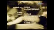 """"""" Сибириада"""" (1978)"""