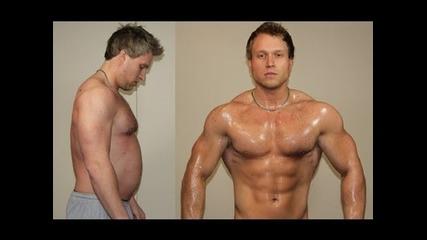 Шокираща трансформация на тялото за 5 години