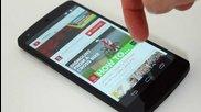 Видео ревю на Lg Google Nexus 5 - smartphone.bg