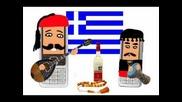 Nokia tune Greek Version