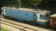 Дтв 20 530 с локомотив 46 125