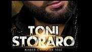 Тони Стораро ft Софи Маринова - два, три.. милиона