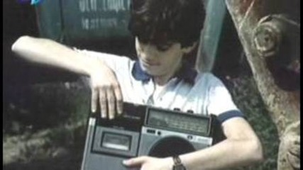 Баш майсторът началник (1983)
