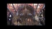 Свет Византии (2013)