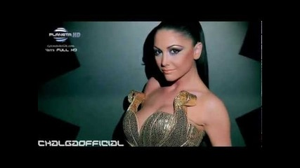 Яница 2012 - Хапе любовта (official Video) Fullhd