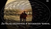 2014 год. Не Искам Много - Tаня Илиева & A. Ventura