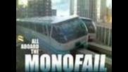 Fail!! - Изцепки