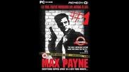 Макс Пейн #1 Приятно гледане