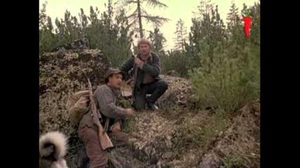 Злият дух на Ямбуй (1977)