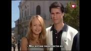 Заради любовта ти-епизод 5