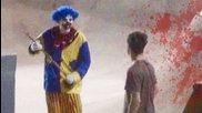 Клоунът атакува с брадва Смях