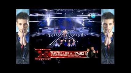 Angel and Moisei Cherno more X Factor Bulgaria