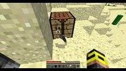 Minecraft наръчник за пясъка