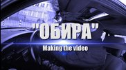 Mc Flair feat. Mc Stell - Обира Making The Video