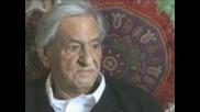 Шейх Джавад Нурбакхш (dr. Javad Nurbakhsh)