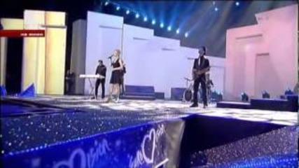 Преслава Пейчева & Те - Лудо-младо - Евровизия 2012