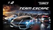 Need For Speed: World #2 (team Escape)