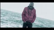 Skinny - Хора слушат други хора (official Video/realbeat)
