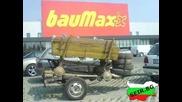 Seir.bg Само в България