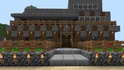 Epic minecraft house/build ideas