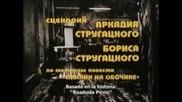 Сталкер - част 1, Андрей Тарковски, 1979