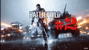 Battlefield 4: Walktrough #2