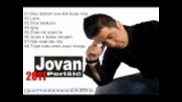 Jovan Perisic - 2011 - Lane