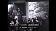 Тютюн (1961) по Димитър Димов
