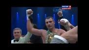Виталий Кличко vs Дерек Чисора / Vitali Klitschko vs Dereck Chisora