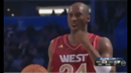 Kobe Bryant Breaks Nose During All-star Game