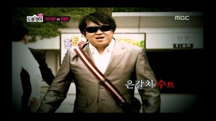 Section Tv, G-dragon Vs Jeong Hyung-don