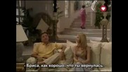 Заради любовта ти-епизод 6