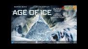 Ледниковый период 2015 Полнометражные художественные фильмы - приключенческий фильм 2015