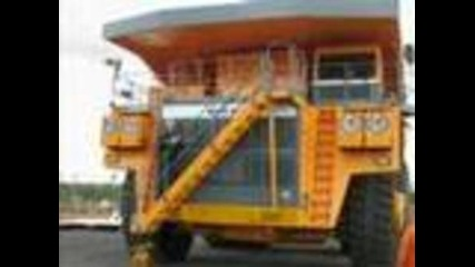 Камион-белаз-чудовището
