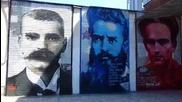 Графити с бележити българи украсиха библиотеката в Шумен