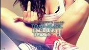 Trap Megamix February 2014 | Best Trap Music