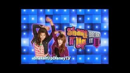 Shake It Up разкърши ведра цялата песен