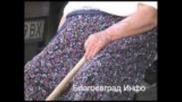 Възрастна жена от Благоевград живее в мизерни условия