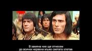 Tecumseh / Текумзе (1972)
