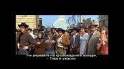 Winnetou 3 / Винету 3 (1965) - Целият филм