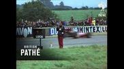 Special ! British Grand Prix (1969)
