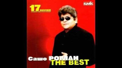 Сашо Роман - The Best (mix)