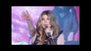 На живо Black Eyed Peas - Don't Stop The Party