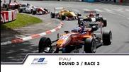 9-то състезание Фиа Ф3 Европейски Шампионат 2014