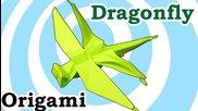 Как да си направим оригами Водно Конче